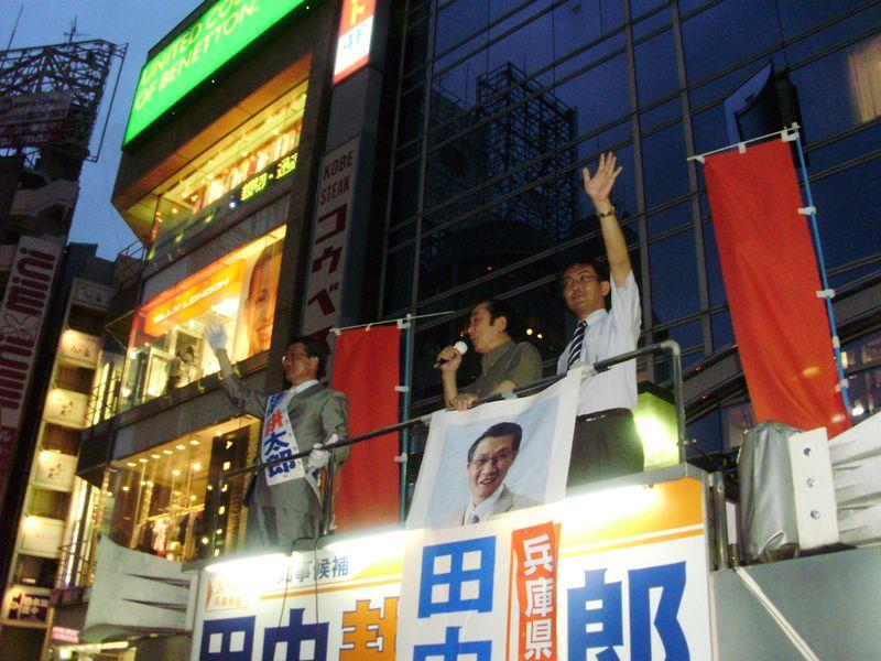 20090620三宮駅 武村代表幹事