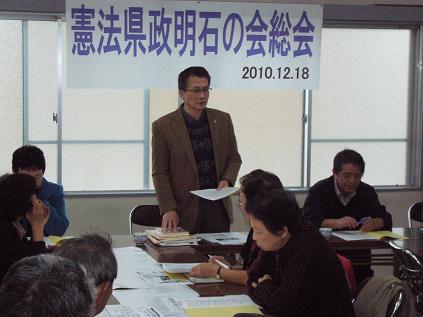 県政明石の会総会 004