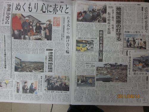 0322朝刊