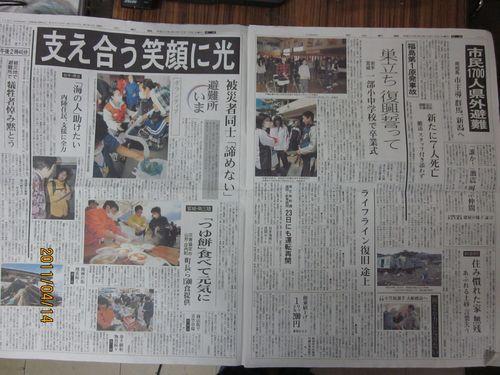 0319朝刊