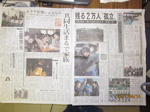 0324朝刊