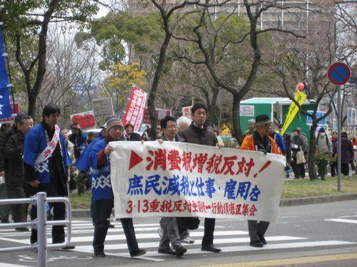 20120313 須磨 006