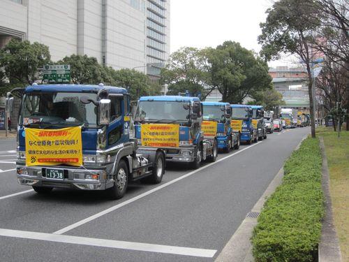 トラックパレード
