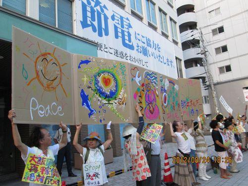 20120824 関電姫路前