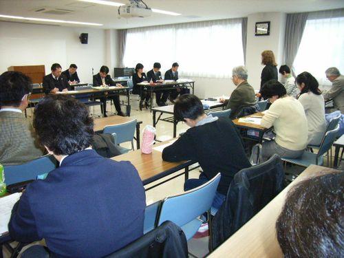 20121218 県交渉(教育)2