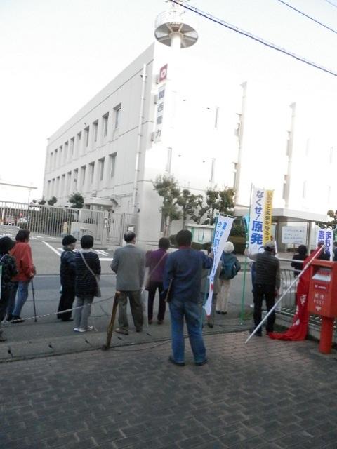 関西電力豊岡営業所前で抗議のシュプレヒコール