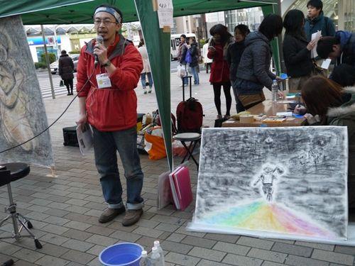 福島からの避難者 画家
