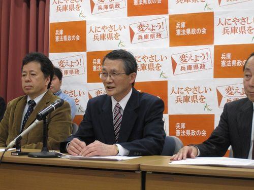 田中代表幹事