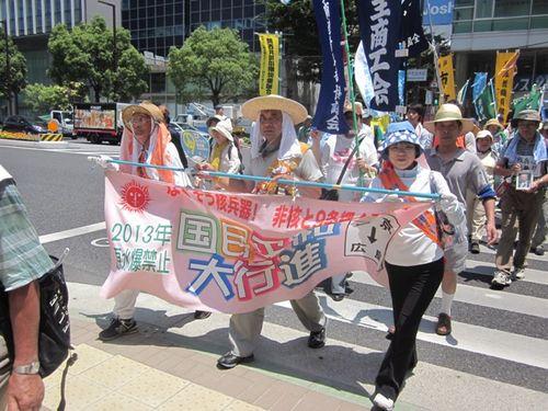 20130710 平和行進