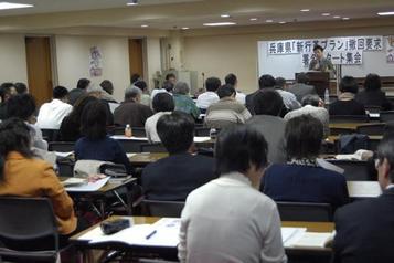 20080411_singyokakutekkaistart_dsc0
