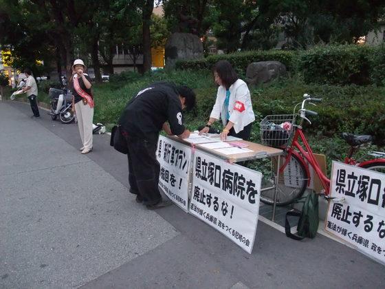2008_0829